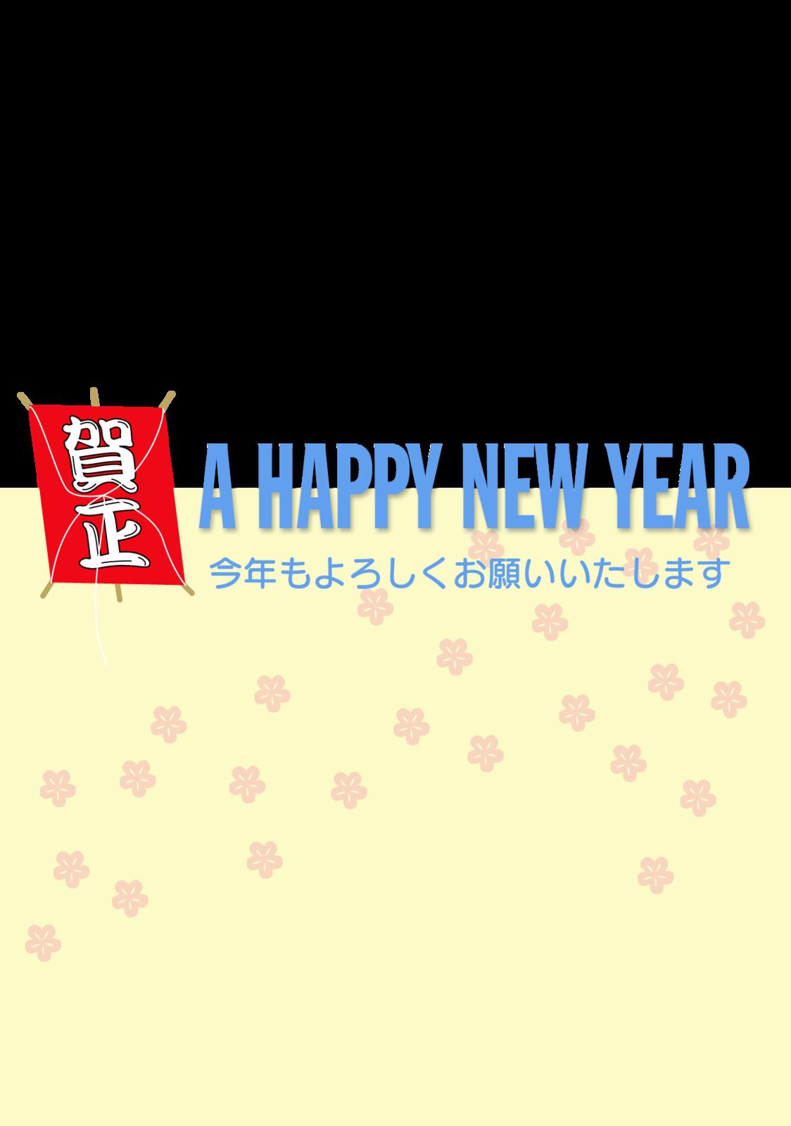 Hagaki_nenga04